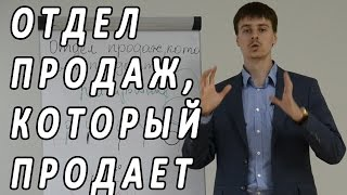 видео обучение руководителей