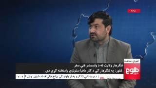 LEMAR News 10 January 2015 / ۲۰ د لمر خبرونه ۱۳۹۴ د مرغومې