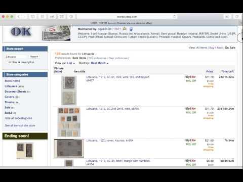 Как получить максимальную скидку, используя все предложения в eBay магазине.
