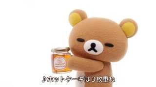 矢野顕子 - リラックマのわたし