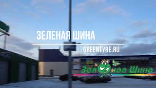 видео Каталог товаров с ценами «К-Раута»