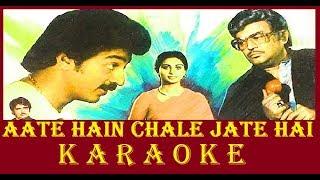 Aate Hain Chale Jate Hai Karaoke