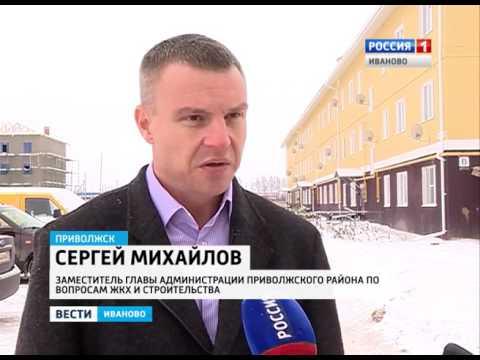 ОНФ Приволжск сюжет от 15.11.16