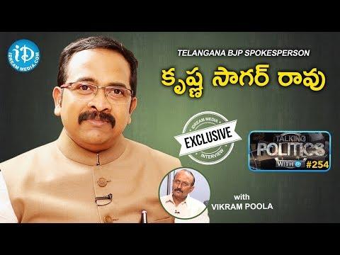 Telangana BJP Spokesperson Krishna Sagar Rao Full Interview || Talking Politics With iDream #254