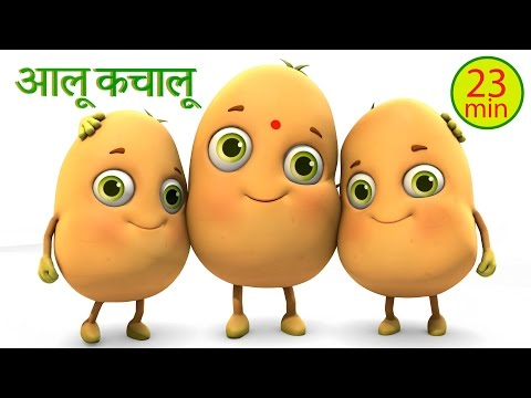 Aloo Kachaloo Kahan Gaye The - Hindi Rhymes | Nursery Rhymes compilation from Jugnu Kids