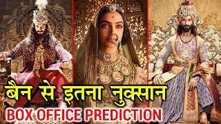 PADMAAVAT Box Office Predictions | 25 % Loses | BAN In 4 Major States