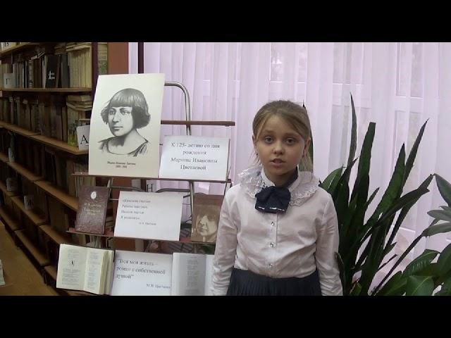 Изображение предпросмотра прочтения – ЕкатеринаКолесникова читает произведение «Акварель» М.И.Цветаевой