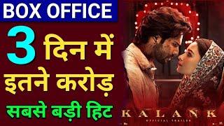 Kalank Box Office Collection Day 3, Kalank Movie 3rd Day Collection, Varun Dhawan, Alia Bhatt