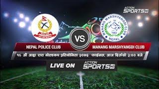 FINAL - Manang Marshyandi Club vs Nepal police club    18th Aaha Rara Gold Cup 2020