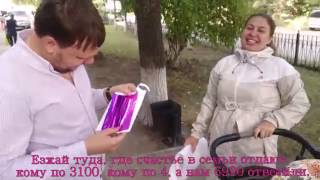 видео Что подарить на годовщину свадьбы мужу