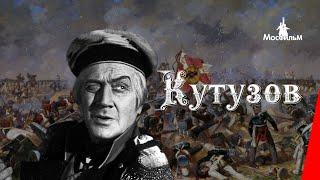 Кутузов / Kutuzov (1943) фильм смотреть онлайн
