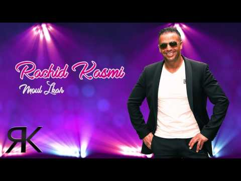 Rachid Kasmi - Regadda - Moul Lkar ( Live Album ) / 2017