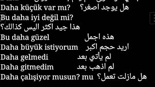 Kawara-3 تعلم اسرار اللغة تركية احرف الجر وكلمات تربط الجمل