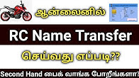 CSC VLE Tamil - YouTube