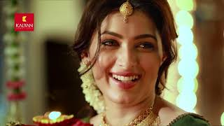 Celebrate this Diwali with Kalyan Jewellers - Kannada