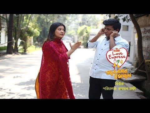 PRAN Frooto Love Express 4 | Nirbak (নির্বাক) | Shamim | Tasnova | Valentine's Day Short Film