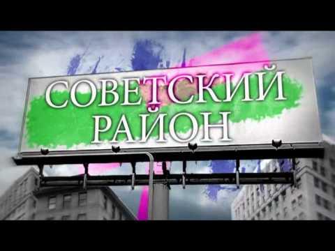 Советский район города Нижнего Новгорода