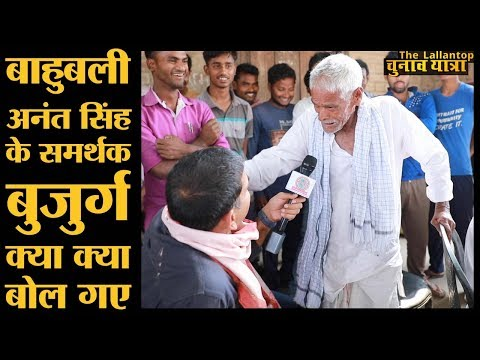 Anant Singh माफिया