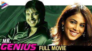 Genelia Latest Hindi Dubbed Movie | Latest 2017 Hindi Dubbed Movies | Mr Genius Hindi Full Movie