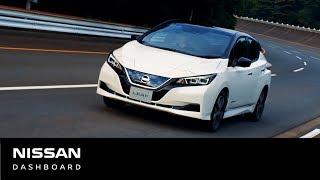 電気自動車「日産リーフ」が7年ぶりにモデルチェンジを迎え、報道陣に...
