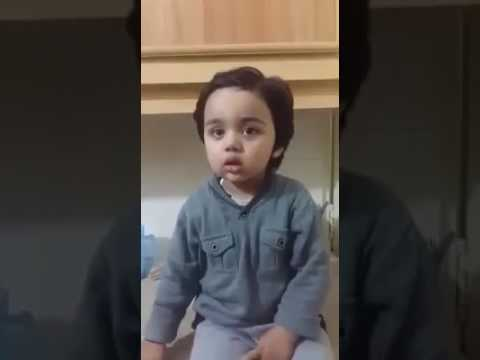 Funny Child Video || Whatsapp Joke || Cute Baby Comedy