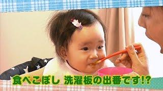 8月21日にテレビ西日本で放送された内容です。 「はぐはぐ」は、日々子...