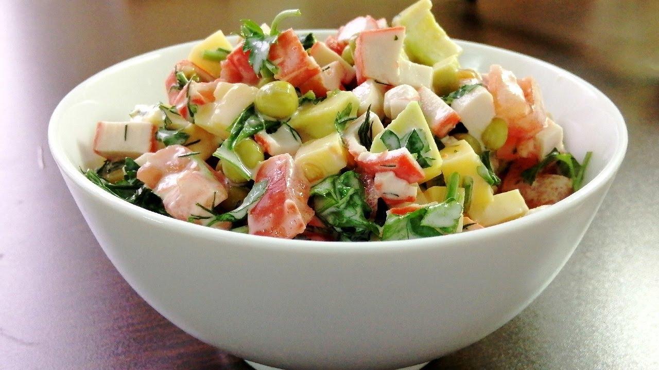 Салат с авокадо и крабовыми палочками. - YouTube