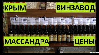 видео Покупать ли разливное вино