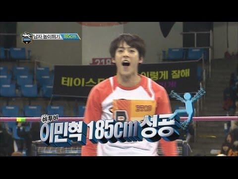 [HOT] 아이돌 스타 육상양궁풋살컬링 선수권대회 1부 K-Pop Star Championships - 남자 높이뛰기, BTOB 이민혁 185cm 신기록 달성! 20140130