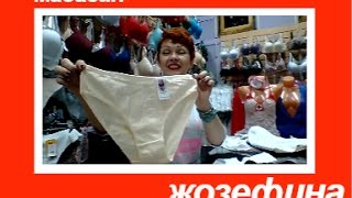 Купить в магазине женское белье. Обзор: трусы хлопок.Большие размеры