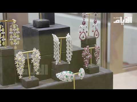 «مجوهرات ا?سيا» تشارك بـ 30 علامة عالمية بمعرض «الجواهر العربية 2018»  - نشر قبل 55 دقيقة
