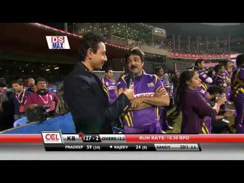Prosenjit Chatterjee's Interview - CCL4