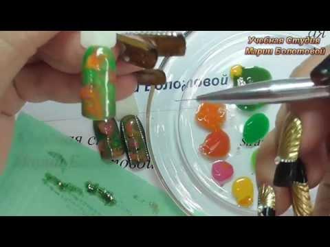 Все для ногтей - интернет магазин товаров для маникюра и