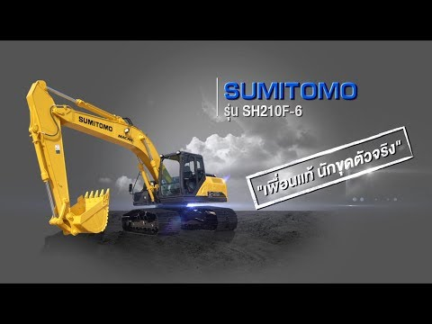 Sumitomo New Generation 6 [Leadway Sumitomo ]