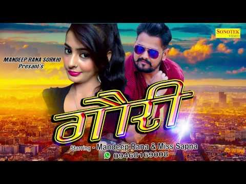 Gauri | Mandeep Rana, Miss Sapna | Yusuf Khan | TR Music | Haryanvi Song
