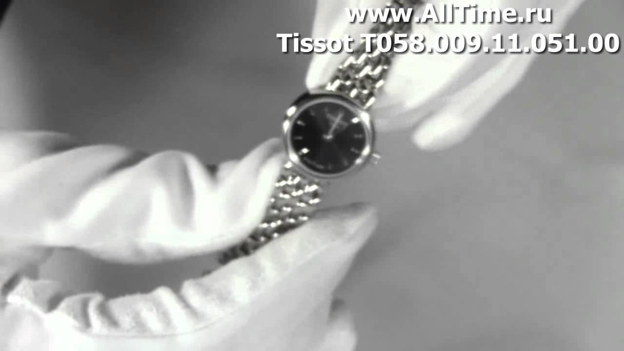 Tissot T Touch швейцарские наручные часы Тиссот, цена, купить .
