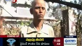 Indian Flag Designer 'Pingali Venkayya' Family Members Begging in Streets : TV5 News