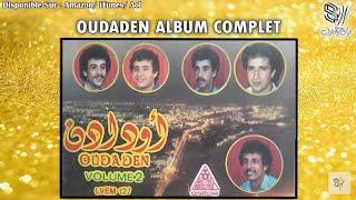 Oudaden Full Album - دكرايات اودادن