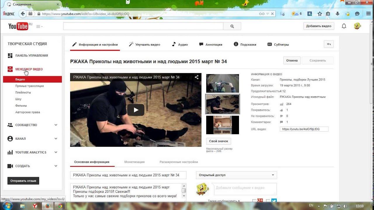 Видео уроки интернет реклама перевод сайта на https Таганская площадь