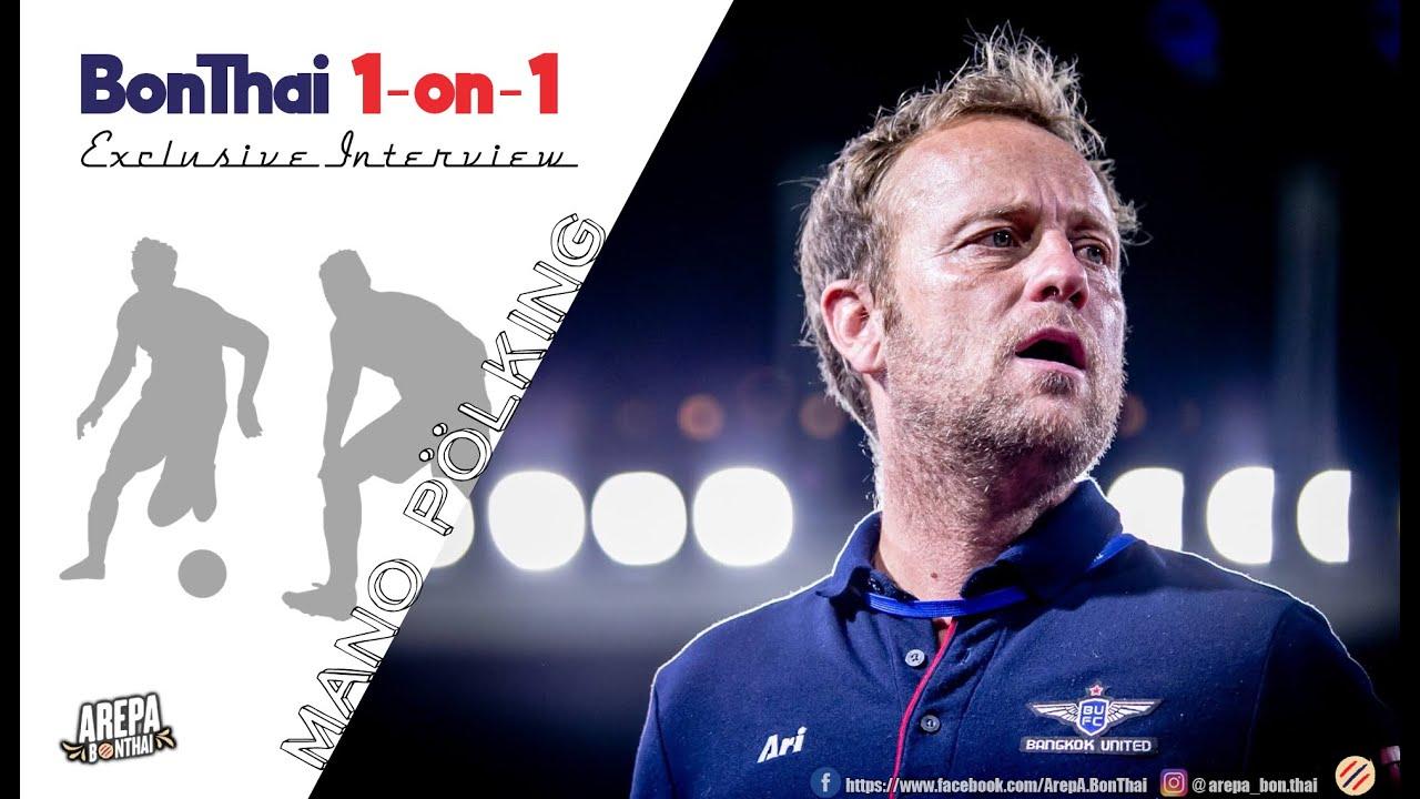 BonThai 1-on-1: Mano Pölking (Full Interview)