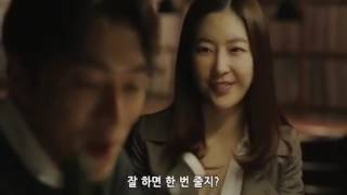 Purpose of Reunion 誘誼永固 (2015) Official Korean Trailer…