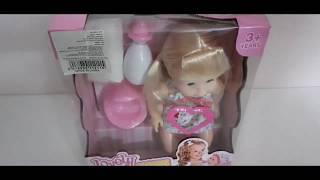 لعبة النونة الجميلة العاب اطفال Game beautiful baby