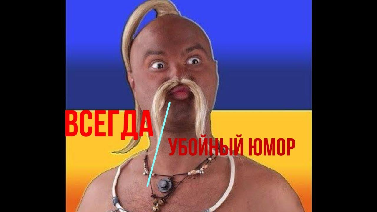 Анекдот про взаимопонимание. Русский Прикол 2020. Смех. Ржачь.