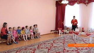 В детском саду №4 прошло необычное занятие музыкой