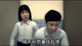 看性教育手冊 廁所實戰 小六學童射精嚇傻 --蘋果日報20150326