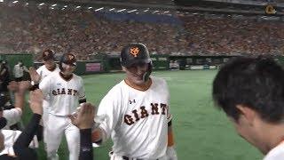 【ハイライト】8/11 ゲレーロが2打席連続HR。打線好調の巨人が連勝!【巨人対ヤクルト】