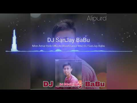 Mon Amar Holo Udashi (Baul Dance Mix) DJ SanJay BaBu
