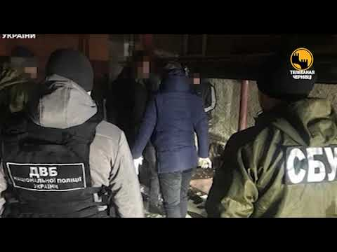 Вихідними на Буковині Служба безпеки України спільно з іншими правоохоронними органами, припинила ді