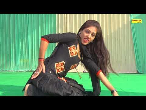 Haryanvi DJ Song 2018 !! एक और धमाकेदार डांस !! Pooja Panchal Haryanvi Dance