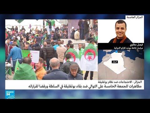 السلطة تبحث عن ممثلين للحراك الشعبي في الجزائر.. لماذا؟